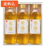 三和油脂の米油