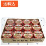 鯨大和煮缶 12缶