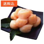 北海道産 ほたて貝柱(生食用)特大